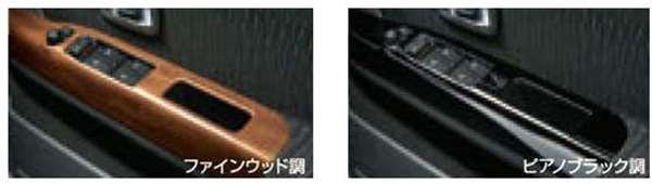『ディアスワゴン』 純正 S321N S331N パワーウインドゥスイッチパネル フロント2枚セット パーツ スバル純正部品 内装ベゼル パワーウィンドウパネル オプション アクセサリー 用品