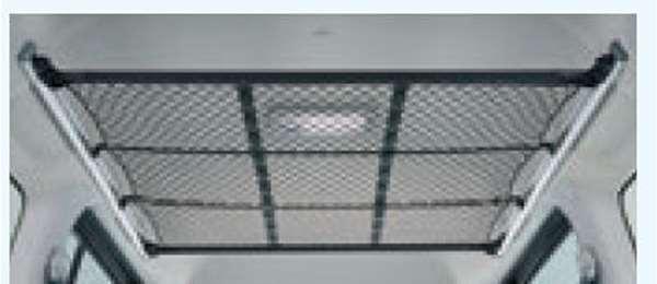『ディアスワゴン』 純正 S321N S331N オーバーヘッドネット(マルチレール用) パーツ スバル純正部品 バー収納 天井 オプション アクセサリー 用品