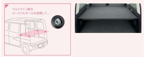 『ディアスワゴン』 純正 S321N S331N 荷室ボード パーツ スバル純正部品 オプション アクセサリー 用品