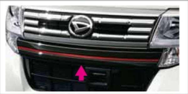 『タント』 純正 LA600S LA610S フロントアンダーグリル ブラックメッキ パーツ ダイハツ純正部品 メッキ tanto オプション アクセサリー 用品
