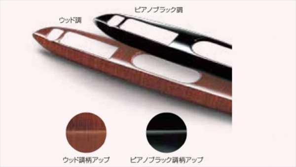 『タント』 純正 LA600S LA610S パワーウインドゥスイッチパネル パーツ ダイハツ純正部品 ウッド 内装ベゼル パワーウィンドウパネル tanto オプション アクセサリー 用品
