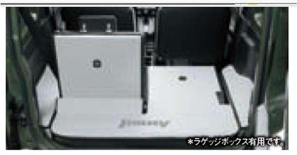 『ジムニー』 純正 JB64W ラゲッジマット(ソフトタイプ) パーツ スズキ純正部品 ラゲージマット 荷室マット 滑り止め オプション アクセサリー 用品