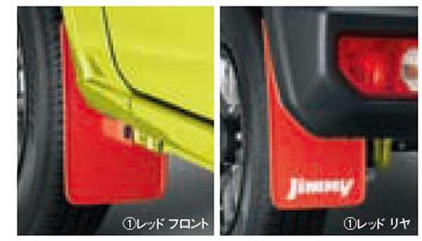 『ジムニー』 純正 JB64W マッドフラップセット 1台分(4枚)セット パーツ スズキ純正部品 マッドガード マットガード 泥よけ オプション アクセサリー 用品