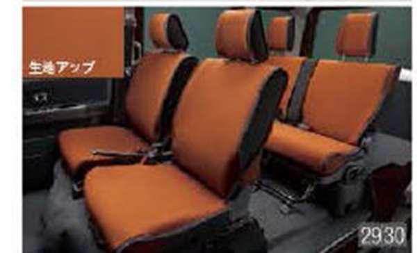 『アトレーワゴン』 純正 S321G S331G 簡単脱着&洗えるシートクロス(フロント) パーツ ダイハツ純正部品 シートエプロン シートカバー オプション アクセサリー 用品