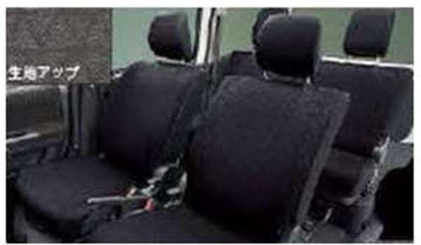 『アトレーワゴン』 純正 S321G S331G 撥水シートカバー 1台分 パーツ ダイハツ純正部品 座席カバー 汚れ シート保護 オプション アクセサリー 用品