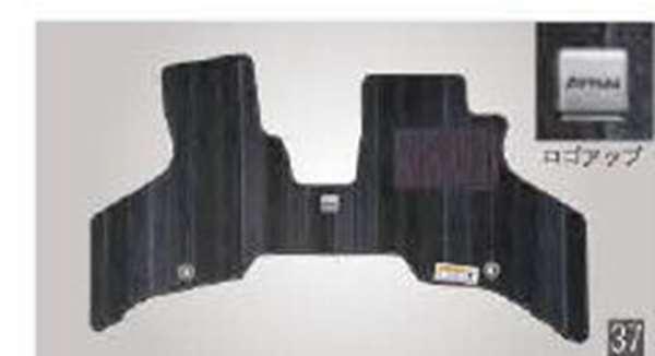 『アトレーワゴン』 純正 S321G S331G カーペットマット(高機能タイプ)1台分 パーツ ダイハツ純正部品 フロアカーペット カーマット カーペットマット オプション アクセサリー 用品