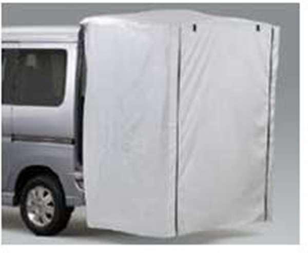 『アトレーワゴン』 純正 S321G S331G プライベートカーテン パーツ ダイハツ純正部品 オプション アクセサリー 用品