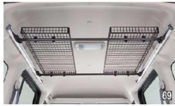 『アトレーワゴン』 純正 S321G S331G ネットラック(マルチレール用) パーツ ダイハツ純正部品 バー収納 スペース オプション アクセサリー 用品