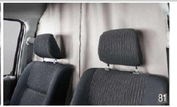 『アトレーワゴン』 純正 S321G S331G セパレーターカーテン(遮光タイプ) パーツ ダイハツ純正部品 室内カーテン 目隠し 日除け オプション アクセサリー 用品
