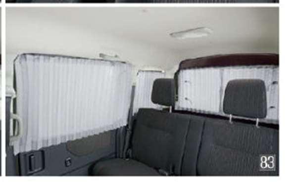 『アトレーワゴン』 純正 S321G S331G カーテン(遮光) パーツ ダイハツ純正部品 オプション アクセサリー 用品