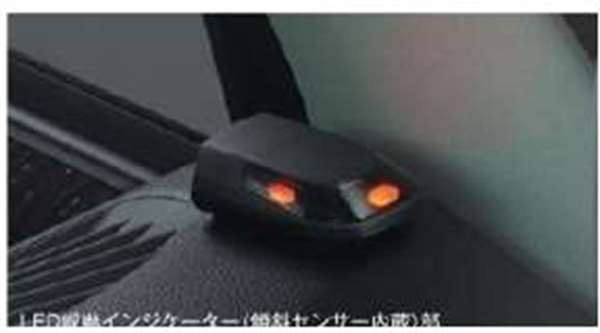 『アトレーワゴン』 純正 S321G S331G 盗難警報アラーム パーツ ダイハツ純正部品 オプション アクセサリー 用品