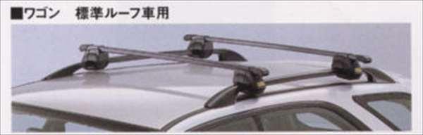 『インプレッサ』 純正 GC系 GF系 システムキャリアベース ワゴン 標準ルーフ車用 パーツ スバル純正部品 ベースキャリア キャリアベース ルーフキャリア impreza オプション アクセサリー 用品