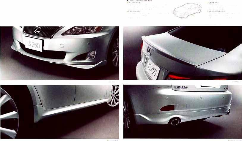 お得セット IS パーツ エアロ GSE21 パーツセット(フロントスポイラー エアロ・サイドマッドガード・リヤスポイラー・リヤバンパースポイラー) オプション レクサス純正部品 GSE21 GSE20 オプション アクセサリー 用品 純正 エアロ 送料無料, carro(デザイン雑貨カロ):1735580c --- scrabblewordsfinder.net
