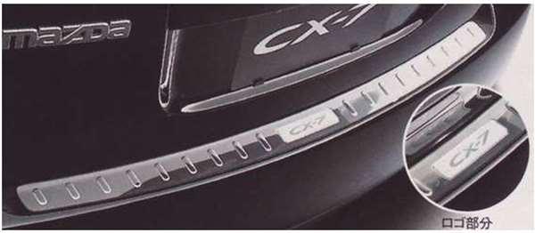 CX-7 毎日激安特売で 新着セール 営業中です 純正 ER3P リアバンパーステッププレート パーツ オプション アクセサリー マツダ純正部品 用品