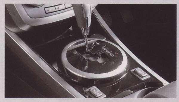 『CX-7』 純正 ER3P センターコンソールパネル(ピアノブラック) パーツ マツダ純正部品 フロアコンソール コンソールボックス 収納 オプション アクセサリー 用品