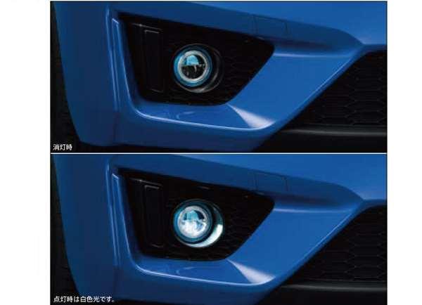 『フィット』 純正 GP5 GP6 LEDフォグライト H・S、13G・S、RS用 パーツ ホンダ純正部品 フォグランプ 補助灯 霧灯 FIT オプション アクセサリー 用品