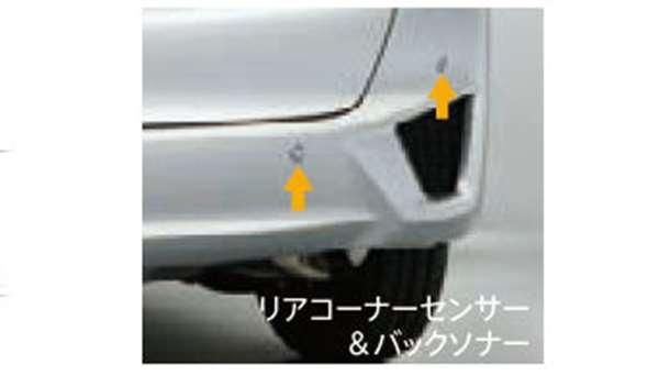 フィット パーツ リアコーナーセンサー&バックソナー(超音波感知システム・4センサー)本体のみ *取付アタッチメントは別売 『ホンダ純正部品』 GP5 GP6 オプション アクセサリー 用品 純正 センサ