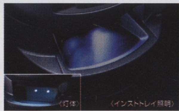 『ラフェスタJOY』 純正 B30 NB30 マジカルイルミネーション 12-aインストトレイ照明 パーツ 日産純正部品 ホルダー部分 ライト 照明 LAFESTA オプション アクセサリー 用品