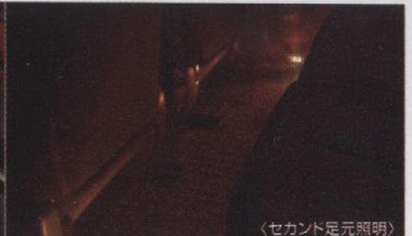 『ラフェスタJOY』 純正 B30 NB30 マジカルイルミネーション 12-c インストトレイ照明+フロント/セカンド足元照明(フットウェル機能付) パーツ 日産純正部品 ホルダー部分 ライト 照明 LAFESTA オプション アクセサリー 用品