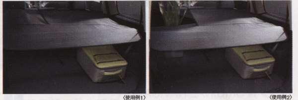 『ラフェスタJOY』 純正 B30 NB30 トノカバー パーツ 日産純正部品 LAFESTA オプション アクセサリー 用品