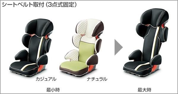 『カローラ ツーリング』 純正 ZWE211W ZWE214W ZRE212W NRE210W ジュニアシート パーツ トヨタ純正部品 オプション アクセサリー 用品