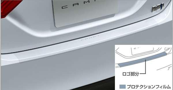 『カムリ』 純正 AXVH70 プロテクションフィルム(リヤバンパー) パーツ トヨタ純正部品 オプション アクセサリー 用品