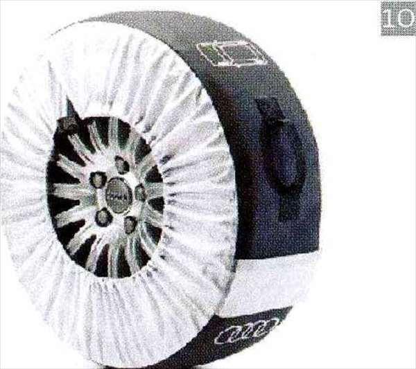 A4・S4 パーツ タイヤ&ホイールバック アウディ純正部品 8KCDN オプション アクセサリー 用品 純正