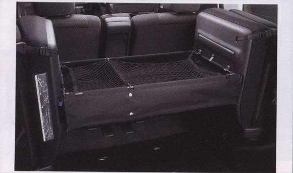 『ランディ』 純正 SC26 SNC26 マルチモードラゲッジオーガナイザー パーツ スズキ純正部品 landy オプション アクセサリー 用品