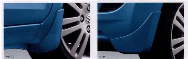 『スプラッシュ』 純正 XB32S マッドフラップセット 1台分(4枚)セット パーツ スズキ純正部品 マッドガード マットガード 泥よけ splash オプション アクセサリー 用品