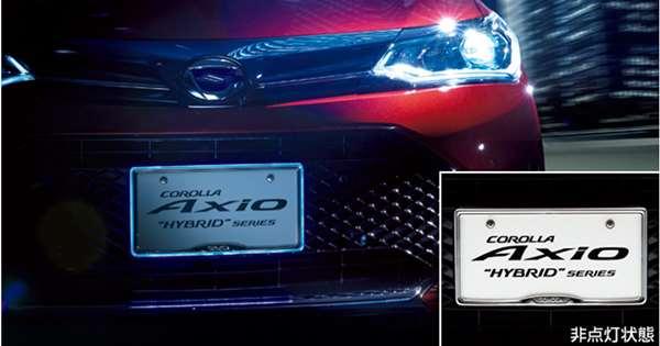 『カローラ アクシオ』 純正 NKE165 NRE161 NZE161 NRE160 NZE164 ナンバーフレームイルミネーション(フロント) パーツ トヨタ純正部品 メッキ ナンバープレートリム ナンバーリム ナンバー枠 オプション アクセサリー 用品