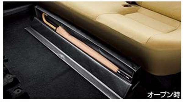 『カローラ アクシオ』 純正 NKE165 NRE161 NZE161 NRE160 NZE164 リヤシートアンダーボックス パーツ トヨタ純正部品 オプション アクセサリー 用品