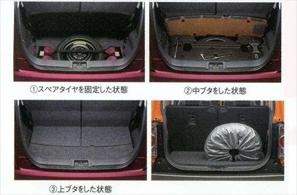 suzuki motors | Rakuten Global Market: Genuine Hustler parts spare ...