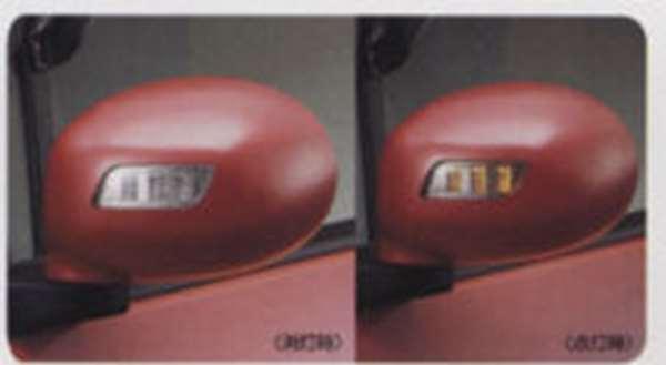 『モコ』 純正 MG22S ウインカー付ドアミラーカバー 左右セット パーツ 日産純正部品 サイドミラーカバー カスタム MOCO オプション アクセサリー 用品