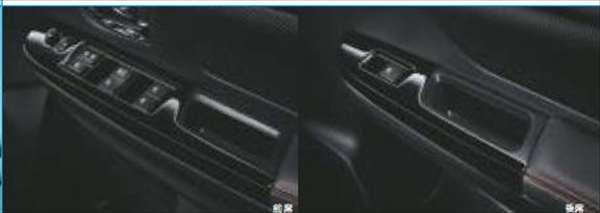『XV』 純正 GP7 パワーウインドゥスイッチパネル(ピアノブラック調) パーツ スバル純正部品 内装ベゼル パワーウィンドウパネル オプション アクセサリー 用品