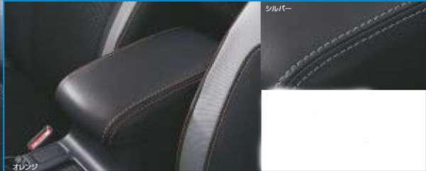 『XV』 純正 GP7 コンソールリッド パーツ スバル純正部品 オプション アクセサリー 用品