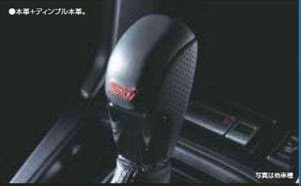 『XV』 純正 GP7 STI シフトノブ(CVT) パーツ スバル純正部品 カスタム スポーツ セレクトノブ オプション アクセサリー 用品