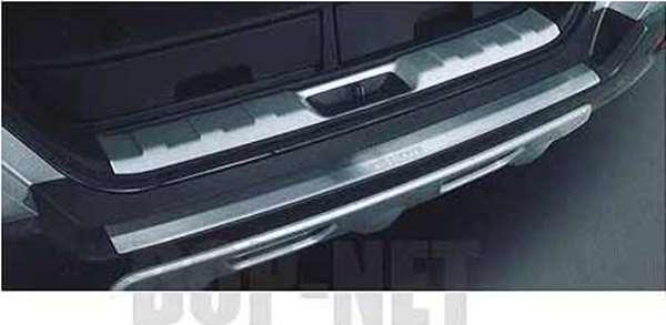 『エクストレイル』 純正 T31 NT31 TNT31 DNT31 リヤバンパープロテクター GBMT0 パーツ 日産純正部品 X-TRAIL オプション アクセサリー 用品