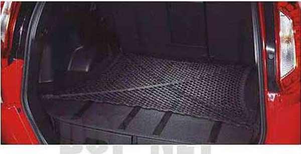 『エクストレイル』 純正 T31 NT31 TNT31 DNT31 ラゲッジネット(タイトホールドタイプ) GBW20 パーツ 日産純正部品 ラゲージネット 固定 X-TRAIL オプション アクセサリー 用品