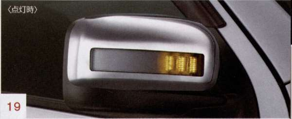 『NV350キャラバン』 純正 VR2E26 VW2E26 メッキ ウインカー付ドアミラーカバー パーツ 日産純正部品 サイドミラーカバー カスタム オプション アクセサリー 用品
