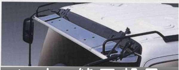 ギガ 前面バイザー(ステンレス) イスズ純正部品 ギガ パーツ cyl77 cyj77 cyy77 cye77 パーツ 純正 イスズ いすゞ イスズ純正 いすゞ 部品 オプション バイザー 送料無料
