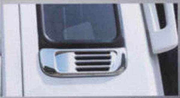 ギガ メッキベンチレーターパネルセット イスズ純正部品 ギガ パーツ cyl77 cyj77 cyy77 cye77 パーツ 純正 イスズ いすゞ イスズ純正 いすゞ 部品 オプション メッキパネル