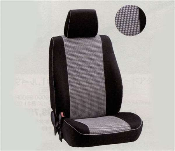 Admirable Escudo Seat Covers Houndstooth Srs Side Airbags Back With Car Suzuki Genuine Parts Vitara Parts Tda4W Parts Genuine Suzuki Suzuki Genuine Suzuki Unemploymentrelief Wooden Chair Designs For Living Room Unemploymentrelieforg