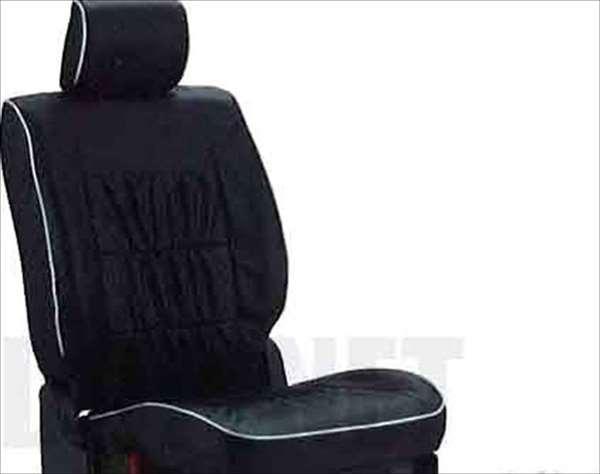 『ワゴンR』 純正 MH22 革調シートカバー(ブラック)/フロアシフト車用 パーツ スズキ純正部品 座席カバー 汚れ シート保護 wagonr オプション アクセサリー 用品
