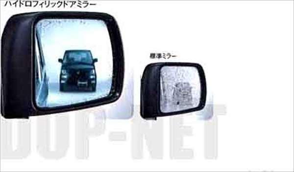 『ワゴンR』 純正 MH22 ハイドロフィリックドアミラー パーツ スズキ純正部品 水滴 視界 ブルー wagonr オプション アクセサリー 用品