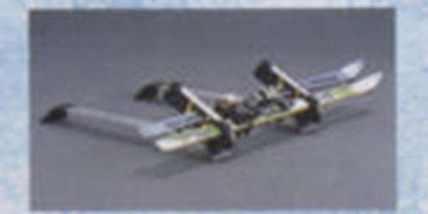 『シャリオグランディス』 純正 N84W N94W Sliding Magic Roof Carrier スキー&スノーボードアタッチメント(斜積み) パーツ 三菱純正部品 キャリア別売りキャリア別売り オプション アクセサリー 用品