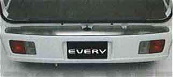 『エブリイ』 純正 DA64W リヤバンパープレート(ステンレス) パーツ スズキ純正部品 every オプション アクセサリー 用品