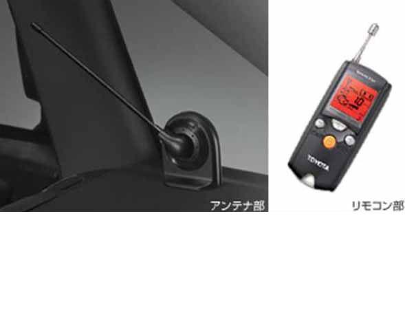 『ヴォクシー』 純正 ZRR70 リモートスタート本体 液晶画面タイプ・イモビ パーツ トヨタ純正部品 ワイヤレス エンジンスターター 無線 voxy オプション アクセサリー 用品