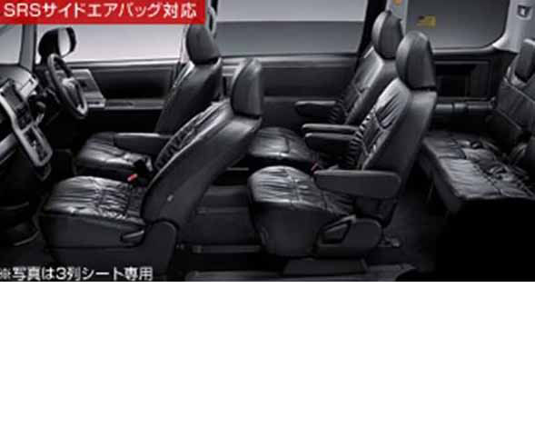 『ヴォクシー』 純正 ZRR70 革調シートカバー ギャザータイプ TRANSーX専用 パーツ トヨタ純正部品 座席カバー 汚れ シート保護 voxy オプション アクセサリー 用品