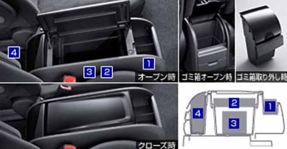 Toyota Genuine Parts >> Suzuki Motors Voxy Console Box Toyota Genuine Parts ヴォクシー