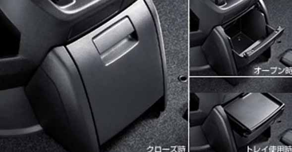 『ヴォクシー』 純正 ZRR70 マルチボックス パーツ トヨタ純正部品 voxy オプション アクセサリー 用品